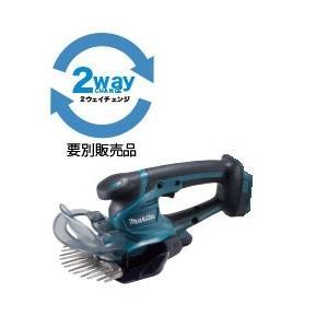 マキタ 14.4V 充電式芝生バリカン MUM602DZ 160mm 特殊コーティング刃 本体のみ|e-tool-shopping
