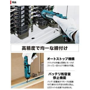 マキタ 7.2V 充電式ペンドライバドリル DF012DZB 本体のみ 黒|e-tool-shopping|03