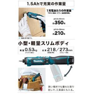 マキタ 7.2V 充電式ペンドライバドリル DF012DZB 本体のみ 黒|e-tool-shopping|04