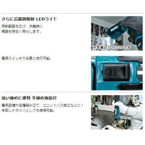 マキタ 7.2V 充電式ペンドライバドリル DF012DZB 本体のみ 黒|e-tool-shopping|05