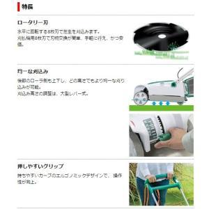 マキタ 100V 芝刈機 MLM2301 刈込幅230mm ロータリー刃|e-tool-shopping|03