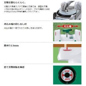 マキタ 100V 芝刈機 MLM2301 刈込幅230mm ロータリー刃|e-tool-shopping|04
