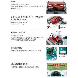 マキタ 100V 芝刈機 MLM2351 刈込幅230mm リール式3枚刃|e-tool-shopping|04