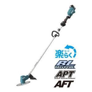 マキタ 18V 充電式草刈機 MUR185LDRF ループハンドルタイプ 3.0Ah セット e-tool-shopping