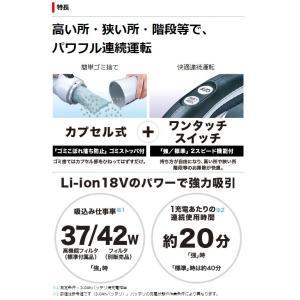 マキタ 18V 充電式クリーナー CL181FDRF 3Ah 電池+充電器+本体 セット 青 クリーナ コードレス 掃除機|e-tool-shopping|03