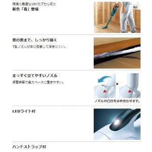マキタ 18V 充電式クリーナー CL181FDRF 3Ah 電池+充電器+本体 セット 青 クリーナ コードレス 掃除機|e-tool-shopping|04