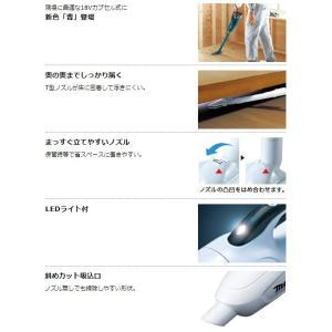 マキタ 18V 充電式クリーナー CL180FDRF 3Ah 電池+充電器+本体 セット 青 クリーナ コードレス 掃除機|e-tool-shopping|04