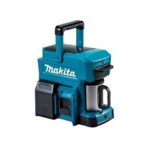 マキタ(makita) 充電式コーヒーメーカー CM501DZ 本体のみ 中空ステンレス製マグカップ1個付 e-tool-shopping