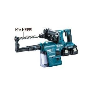 マキタ(makita) 28mm 充電式ハンマドリル 36V HR282DPG2V 6.0Ah セット 集じんシステム[コンクリート穴あけ専用]付|e-tool-shopping