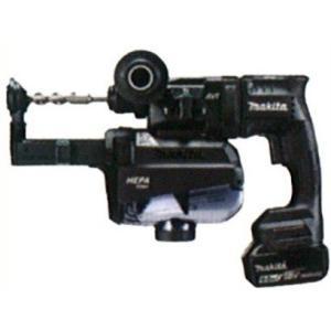 マキタ(makita) 充電式ハンマドリル HR182DGXVB 黒 18mm 18V 6.0h(バッテリ2本・充電器・ケース付) 集じんシステム付 e-tool-shopping