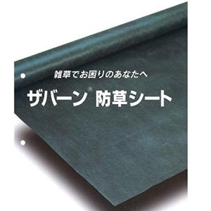 デュポン ザバーン 防草シート 240G グリーン 緑 1m×30m|e-tool-shopping
