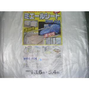 透明シート ミエールシート 3.6m×5.4m|e-tool-shopping