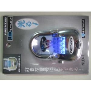 光る 好きな番号に変更できる LEDダイヤルロック ネクサス|e-tool-shopping