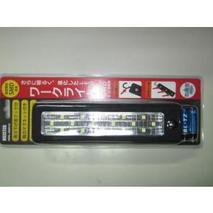 超高輝度  SMD使用LEDワークライト LEDライト ランタン MEISTER|e-tool-shopping