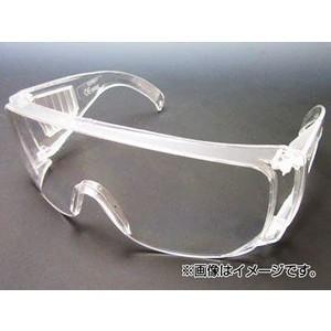 セーフティグラス クリアー 防じんメガネ 防塵眼鏡|e-tool-shopping