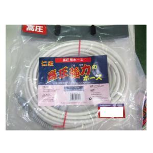 高圧用エアホース 内径6mm×20m 超ソフトホース 白 20M  高圧ホース|e-tool-shopping