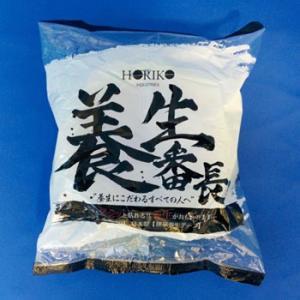 1巻 養生テープ 緑色 48mm(50MM)×25M ホリコー 養生番長 YT-301|e-tool-shopping