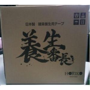 送料無料 1ケース(18巻入) 養生テープ 緑 100mm×25M ホリコー 養生番長 YT-301|e-tool-shopping