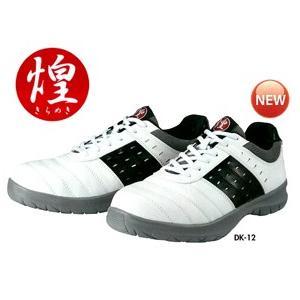 ドンケル ダイナスティ KIRAMEKI 煌 安全靴 25cm 白|e-tool-shopping