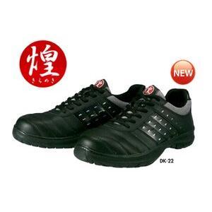ドンケル ダイナスティ KIRAMEKI 煌 安全靴 25.5cm 黒|e-tool-shopping