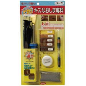 ハウスボックス キズなおしま専科 フローリング補修キット ライト|e-tool-shopping