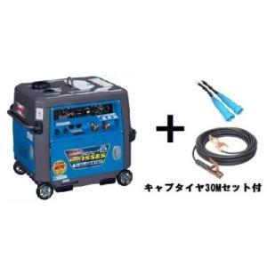 デンヨー 小型ガソリンエンジン溶接・発電機 GAW-155ES GAW-150ES2後継機 溶接機 キャプタイヤコード 30m セット付 e-tool-shopping