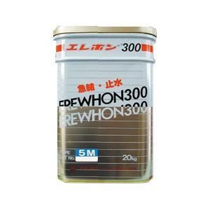 エレホン 急結性高性能止水モルタル ♯300 5M 2分から15分硬化 20kg缶 1缶|e-tool-shopping