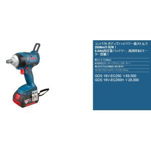 ボッシュ バッテリーインパクトレンチ GDS18V-EC250H  本体のみ  |e-tool-shopping