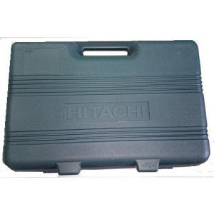 日立工機 充電式ディスクグラインダー用 プラスチックケースのみ G14DBVL G18DBVL G14DBBVL G18DBBVL G18DBBAL 337867 14.4V 18V e-tool-shopping