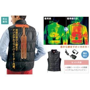 PROMOTE 速暖 ヒートベスト2 PHB-02 ブラック バッテリー 充電器付 LL e-tool-shopping
