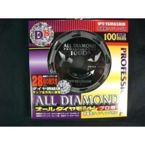 山真 オールダイヤモンド CYT-YSD-100D8 100×20×1.8×8P 窯業系サイディング用チップソー 100mm e-tool-shopping