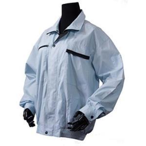 山真製鋸 空調ウェア 神風 miniファンセット KB-MF-SET-LL 長袖ブルゾン型 綿 LL 白 セット|e-tool-shopping