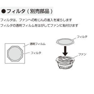 日立工機 クールジャケット UF1810DL 用 純正 フィルター(20枚入り) 371997|e-tool-shopping