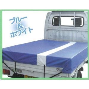 IZUMI ターポリン軽トラ用トラックシート ブルー&ホワイト ワイドボディ車対応|e-tool-shopping