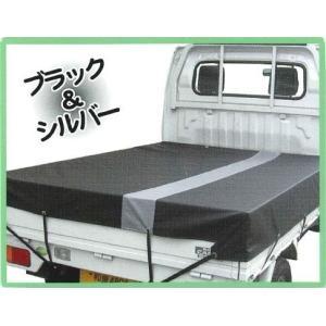 IZUMI ターポリン軽トラ用トラックシート ブラック&シルバー ワイドボディ車対応|e-tool-shopping