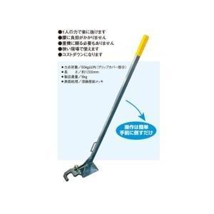 マルサ 杭抜き 50 φ48.6mm用  国産品 K-50 鋼管 単管 杭 e-tool-shopping