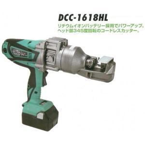 IKK 18V コードレス鉄筋カッター DCC-1618HL  18V ダイヤモンド DCC1618HL|e-tool-shopping