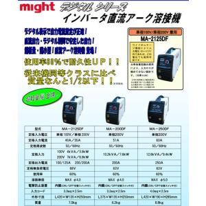 マイト工業 200V インバータ直流アーク溶接機 MA-200DF e-tool-shopping 02