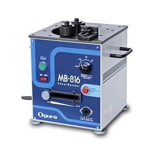 オグラ MB816可搬用鉄筋曲げ機(バーベンダー) MB-816|e-tool-shopping