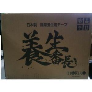 送料無料 30巻(1ケース) 養生テープ 緑色 48mm(50mm)×25M ホリコー 養生番長 YT-301|e-tool-shopping