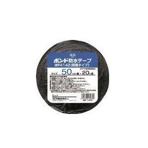 コニシ 建築用ブチルゴム系防水テープ 両面タイプ WF414Z-50 50mm×20m #04989 ブチルテープ|e-tool-shopping