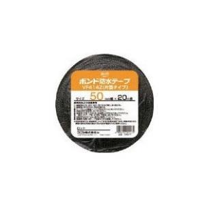 コニシ 建築用ブチルゴム系防水テープ 片面タイプ VF414Z-50 50mm×20m #05247 ブチルテープ|e-tool-shopping