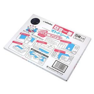 防音一番 オトナシート 5枚入り  日本特殊塗料 300mmx400mm デッドニング|e-tool-shopping