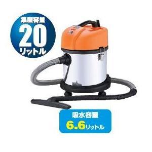 日動工業 乾湿両用 ステンレス バキュームクリーナー NVC-20L-S 20L 温度サーモ付 乾湿両用掃除機|e-tool-shopping