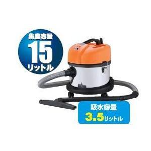 日動工業 乾湿両用 ステンレス バキュームクリーナー NVC-15L-S 15L 温度サーモ付 乾湿両用掃除機|e-tool-shopping