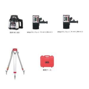 受光器2個付!マイゾックス 自動整準レーザーレベル MJ-300 (受光器×2個・三脚・クランプ付)|e-tool-shopping