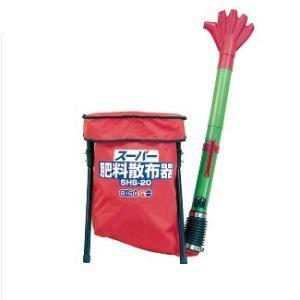 丸山製作所(マルヤマ) BIGM 肥料散布器 SHS-20|e-tool-shopping