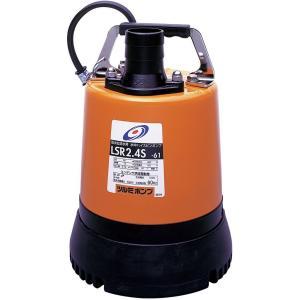 ツルミ 水中ポンプ LSR2.4S-61 60Hz 単相100V|e-tool-shopping