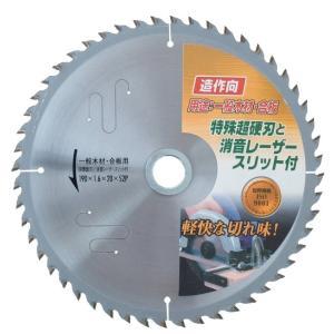 木工用 チップソー リリーフ(RELIFE) 特殊超硬刃チップソー 消音レーザースリット付 190mm×52P 29358 ミツトモ|e-tool-shopping