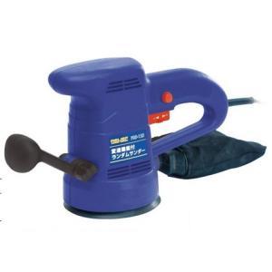 ミツトモ ランダムサンダー 変速機能付 PRS-125 サンディングペーパー・スポンジ・布バフ・毛バフパッド付き 。50020 リリーフ RELIEF|e-tool-shopping